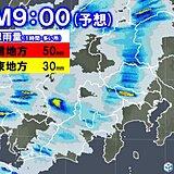 関東甲信 突然の雷雨に注意を!