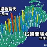 東北 海の日にかけて激しい雨でさらに雨量増のおそれ