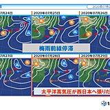 中国地方 4連休は傘の出番 来週は梅雨明けの可能性も