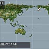 日本でも若干の海面変動 アリューシャン列島でM7.5の地震