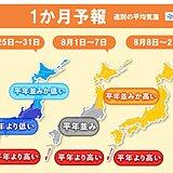 西・東日本 梅雨明けは8月か 急な暑さと厳しい残暑に注意 1か月予報