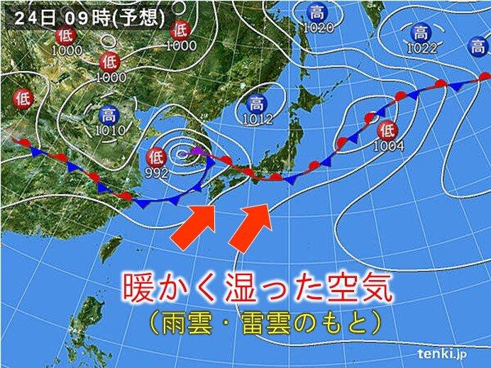 九州や四国 雨量が増える