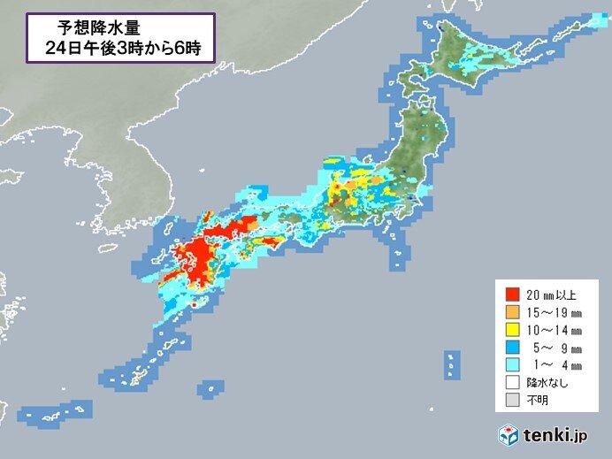 東日本でも 大雨に警戒