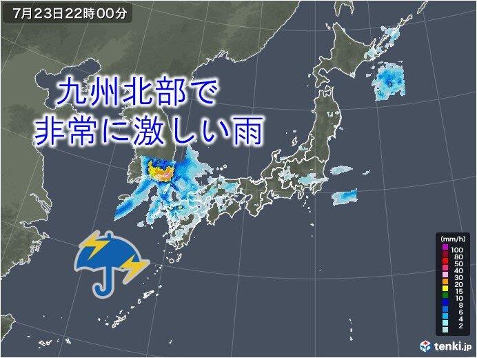 あすは九州で滝のような雨 西日本は長時間続く雨に警戒