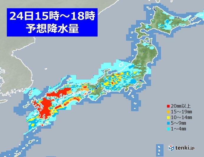 24日 西日本を中心に大雨 災害への警戒を