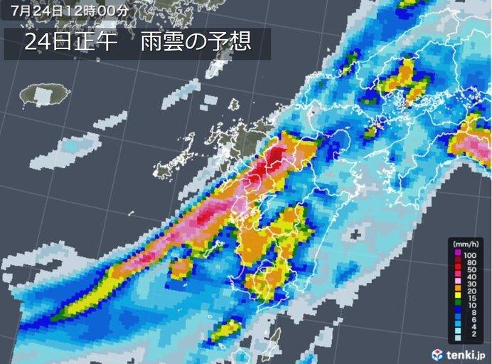 きょう24日 九州に活発な雨雲がかかり続ける