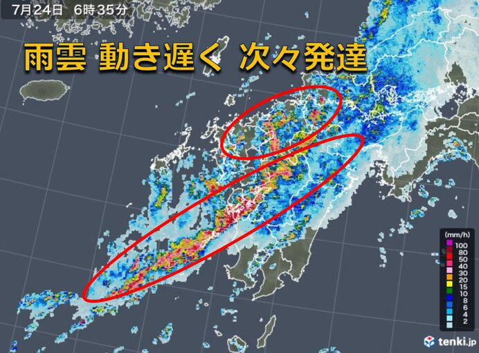 活発な雨雲が九州にかかり続ける あす25日にかけて土砂災害などに警戒を