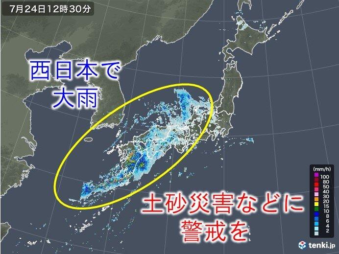 西日本・東日本 大雨警戒 明るいうちに安全な場所に