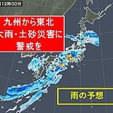 25日 九州から関東甲信で大雨 土砂災害に警戒を