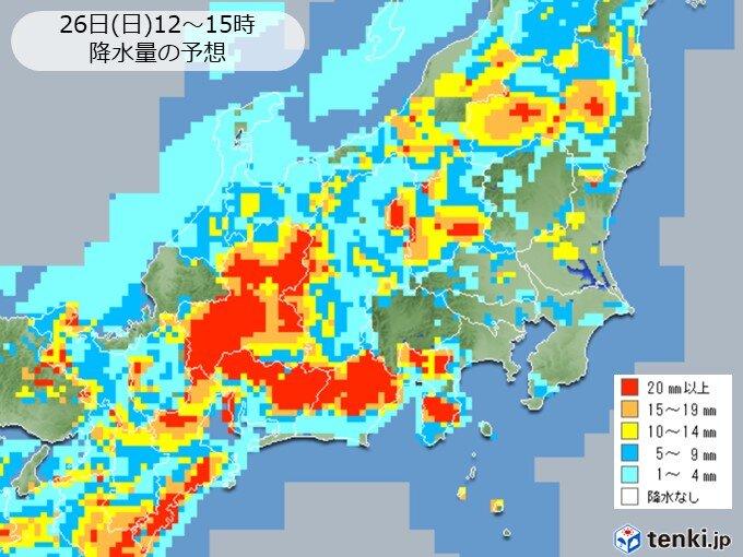 日曜の雨は内陸部が中心に