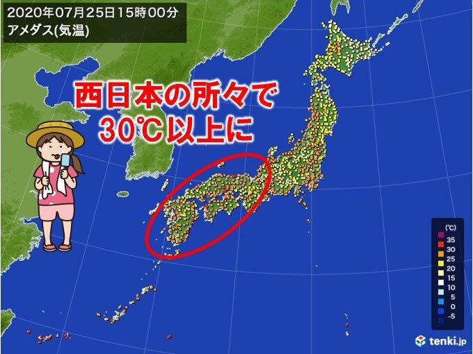 日が差した西日本 所々で30℃以上の真夏日に