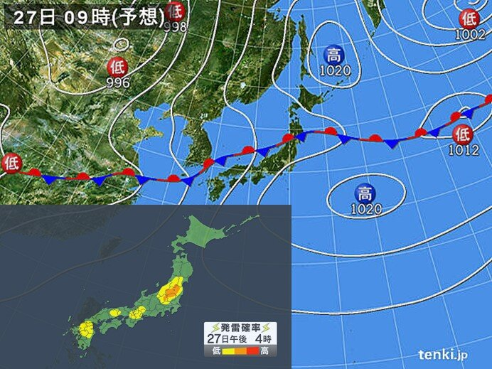 27日(月) 北陸や東北を中心に大雨の恐れ