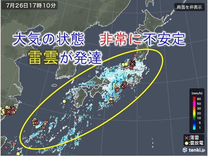 まだ続く梅雨末期の大雨 太平洋側で非常に激しい雨も