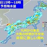 27日も九州から東北で雨や雷雨 非常に激しく降る所も 災害への警戒を
