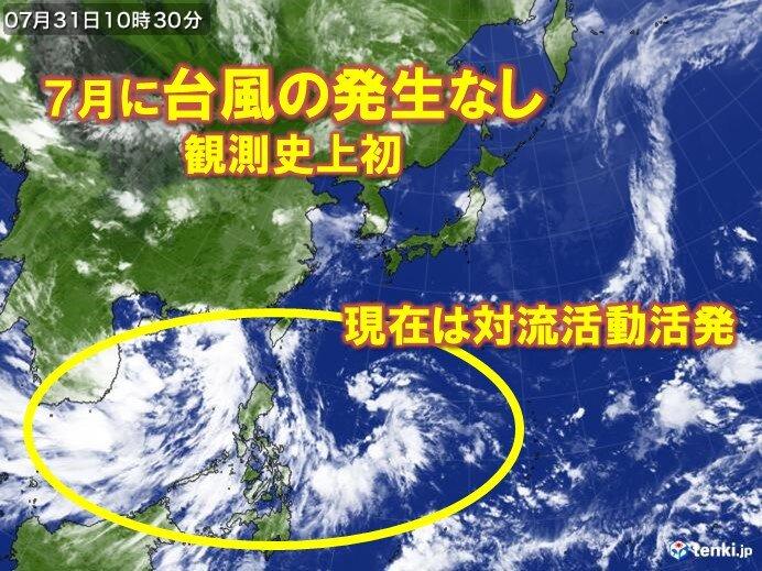 7月に台風発生なし 観測史上初