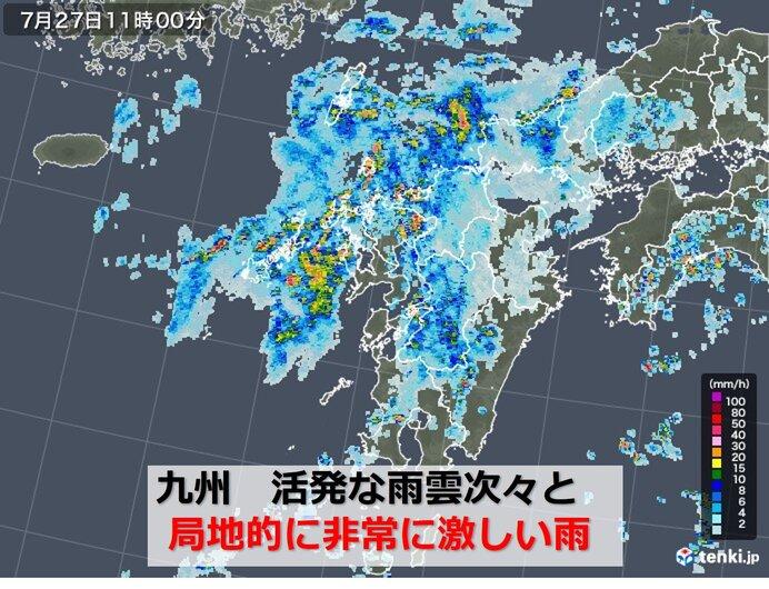 九州 局地的に非常に激しい雨 土砂災害の危険高まる