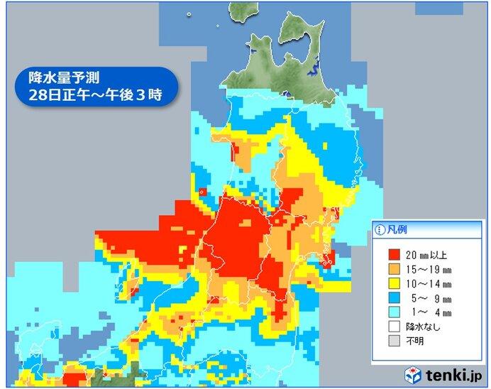 あす 山形県内を中心に災害級の大雨の恐れ