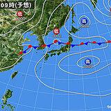 東北 災害級の大雨に警戒