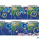 関東 梅雨明けは8月か? しばらくは急な雷雨に注意