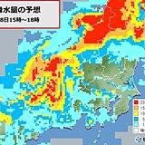 北陸 新潟県下越を中心に災害級の大雨の恐れ