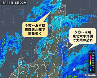 東北 梅雨入り直後に大雨のおそれ
