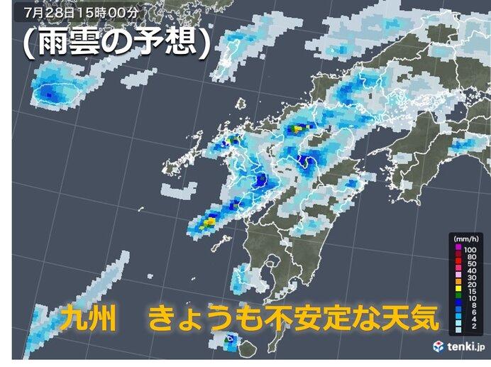 九州北部は一時激しい雨も 土砂災害に警戒