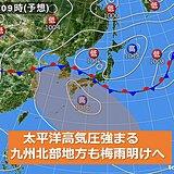 九州北部地方 きょうも不安定な天気 今週後半に梅雨明けへ