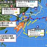 北陸 新潟県下越を中心に大雨継続 土砂災害・河川の増水に要警戒
