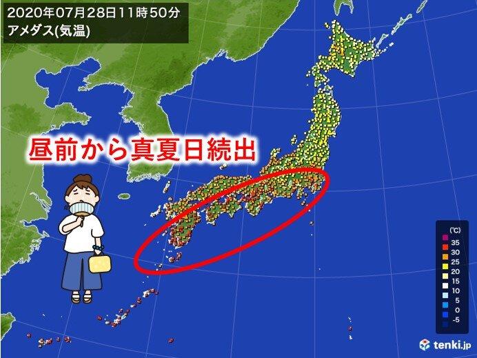 気温ぐんぐん上昇 西日本では午前中から真夏日続出