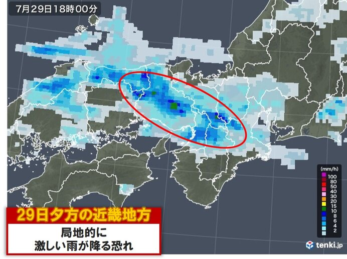 北部と中部を中心に雨