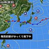 関西 29日の帰宅時は激しい雷雨に注意!