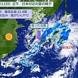 九州北部 各地でまとまった雨