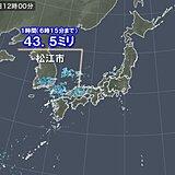 東北は大雨の峠越えても引き続き警戒を 中国地方には局地的に発達した雨雲