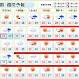 西日本は梅雨の終わりが近づく 東日本や東北はいつ?