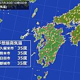 九州 内陸部は最高気温35度予想 熱中症に厳重警戒