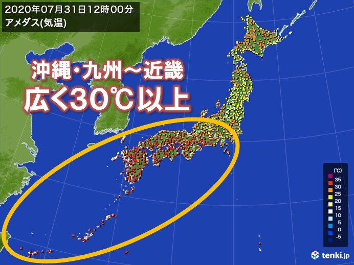 正午の気温 沖縄・九州~近畿は広く30℃以上 熱中症対策を