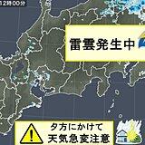 東海 31日は天気急変注意 梅雨明けは8月1日か