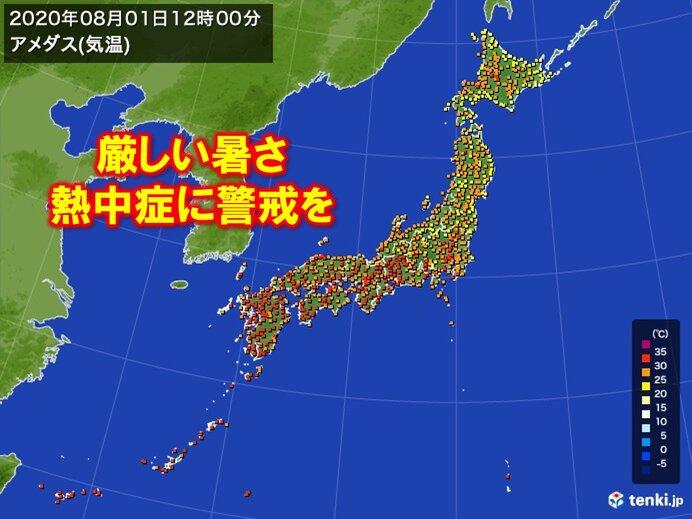 夏本番 正午までに名古屋や東京都心など広く真夏日