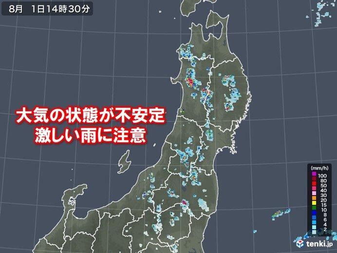 東北の所々に発達した雨雲 局地的な激しい雨注意 関東も油断せず