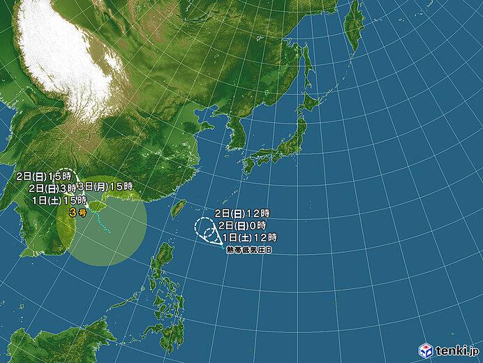 低 進路 熱帯 気圧 台風9号!熱帯低気圧が24時間以内に台風に発達へ・週明けにも沖縄に接近の可能性も