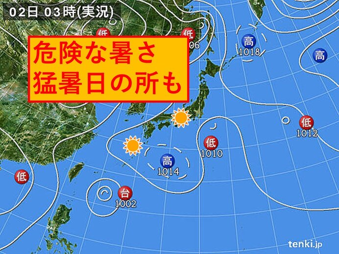 きょうの天気と気温 沖きょうの天気と気温 沖縄八重山地方 台風4号に警戒