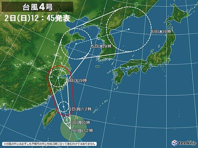 台風4号 先島諸島に接近へ