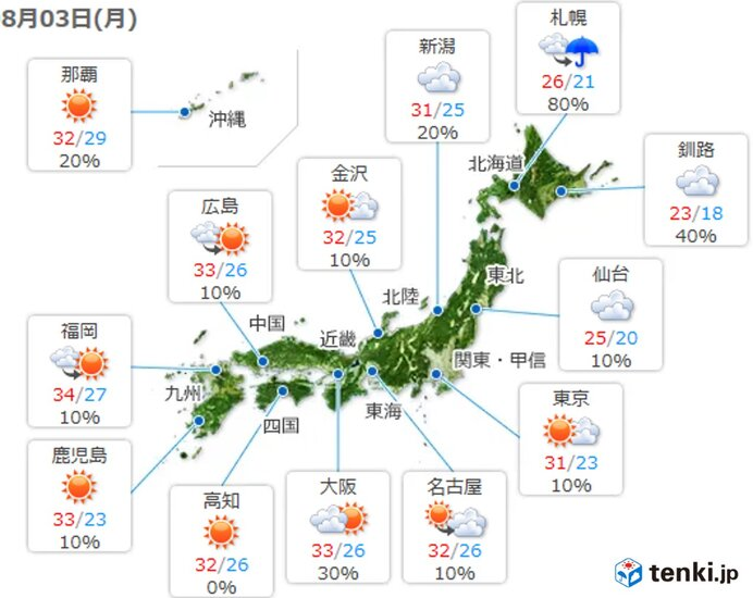 明け方に岐阜県で猛烈な雨 日中も所々で雨雲発達