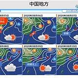 中国地方 安定した晴天は、来週以降に持ち越し