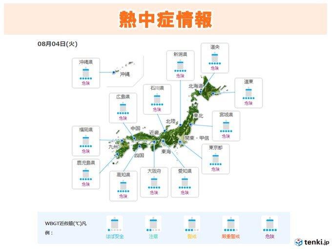 4日 東北、北陸、東海、近畿、九州で35度以上の猛暑日予想