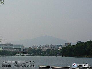 九州各地で続く煙霧 小笠原諸島・西之島の噴煙が影響?