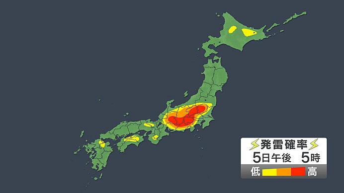 5日 東北南部から九州北部の山沿いを中心に天気の急変に注意