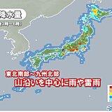 5日 東北から九州は空の急変に注意、北海道は局地的に激しい雨