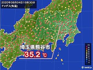 「日本一暑い街」熊谷もいよいよ今年初の猛暑日