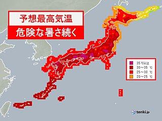 5日 全国的に厳しい暑さ 九州から東北では体温超えか